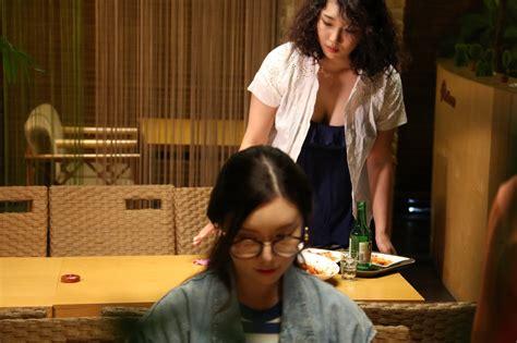 Married Women Korean Movie 2015 유부녀들 Hancinema The Korean Movie And