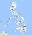 還在擔心 菲律賓治安 嗎 ? 2020最新!「 菲律賓安全 Tip 10