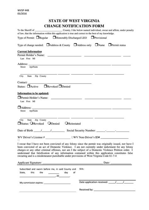 fillable state  west virginia change notification form