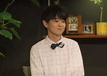 What Happened to Ayumu on 'Terrace House'? Plus, the Other Members of the Show's Priceless Panel