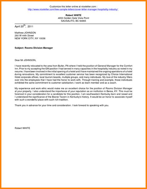 12607 application letter for employment hotel 5 exle application letter for hotel bike friendly