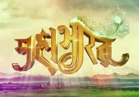 There are more episodes to come shortly. Mahabharat - Wikipedia bahasa Indonesia, ensiklopedia bebas