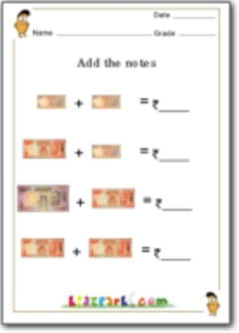 grade  indian rupees adding worksheetgrade  worksheet