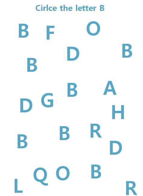 letter b worksheet as learning