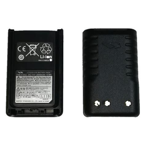 It has a circulating supply of 0 fnb coins and a total supply of 2.5 billion. VERTEX STANDARD VX-231 FNB-V104LI 2000mAh Li-ion Battery