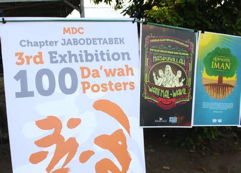 Obat Aborsi Bogor Poster Dakwah Ramadhan 1 Ratusan Remaja Sambut Ramadhan