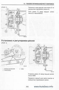 Case Axial Flow 2388 Combine Service Manual Repair Manual