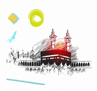 Mecca Drawing Djezzy Freepngimg