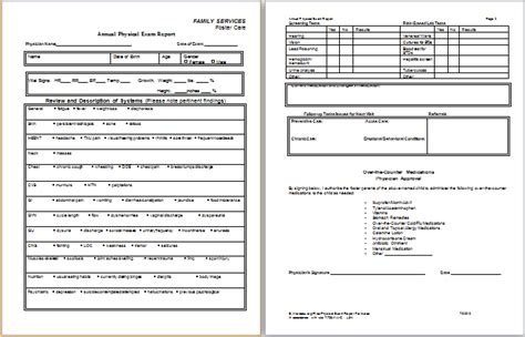 physical examination report form printable forms