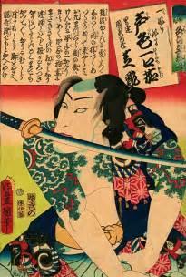 Image result for classical samurai picture