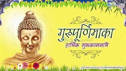 Happy Guru Purnima Wishes Hindi Greetings Quotes