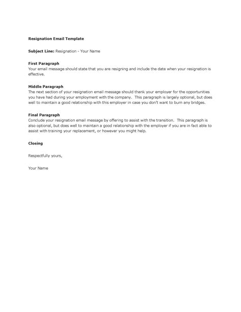 Resignation Email Template | playbestonlinegames