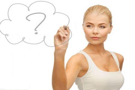 丰胸方法_怎么丰胸_丰胸的最快方法第 1 页-西西女人网