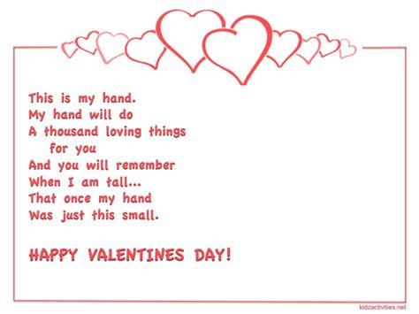 free printable valentines day craft with poem by kidz 575 | Slide1