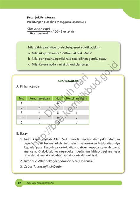 Download bank contoh soal bahasa indonesia kelas 7 (tujuh) kurikulum 2013 semester 1 dan 2 beserta kunci jawaban dan pembahasannya. Soal Agama Islam Smp Kelas 8 Dan Kunci Jawaban - Dunia ...