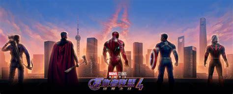 avengers assemble   endgame promotional banner