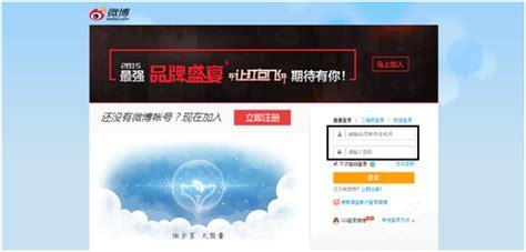 social media sina weibo imam hadi 39 s zone