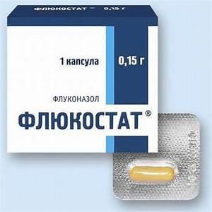 Псориаз лечение таблетки и мази