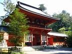 File:Katori-jinguu-shrine-roumon,katori-city,japan.JPG ...