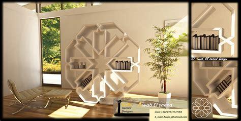 modern islamic furniture  details   behance