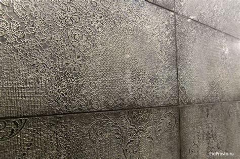 Imitation Cement Tile Cersaie 2012 Photo Review