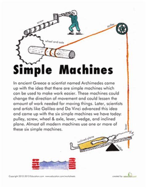 Simple Machines  Worksheet Educationcom
