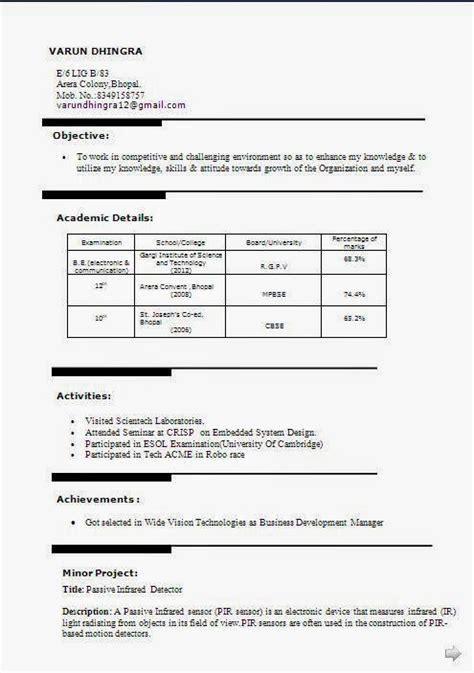 electronics  communication engineering fresher resume