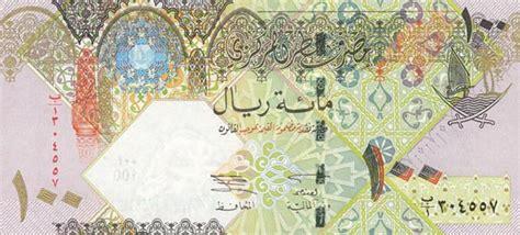 qatari riyal qar definition mypivots