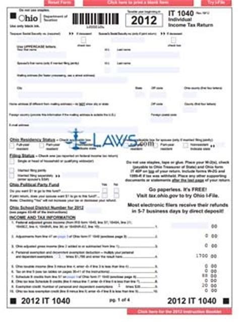 form it 1040 individual income tax return ohio forms
