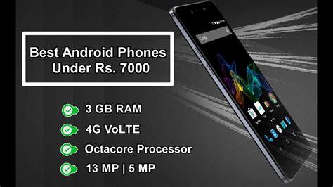 best smartphones rs 7000 new updated 1 youtube