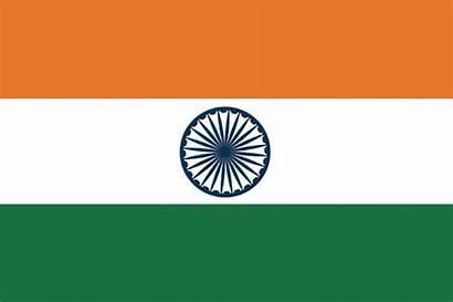 Flag India Clipart Medium 2009 Etc