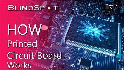 How Printed Circuit Board Works Hindi