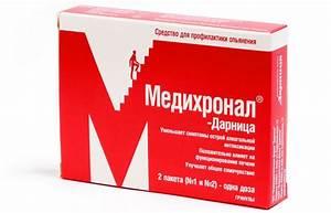 Таблетки для лечения и чистки печени
