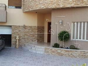 Decoration Facade Maison Exterieur Tunisie