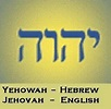 Defend Jehovah's Witnesses: How Was God's Name (YHWH ...