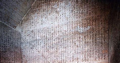 testi delle piramidi civilt 224 antiche e antichi misteri i testi delle piramidi