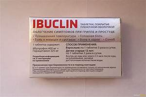 Артроз лечение медикаменты лекарственные препараты