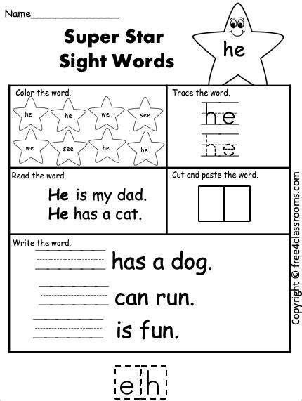 sight word worksheet  freeclassrooms