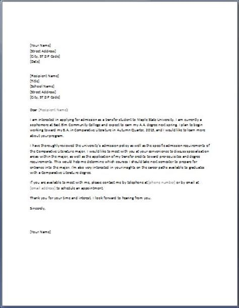 sle college transfer meeting requesting letter to