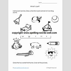 A Kindergarten Worksheet For Learning Fun