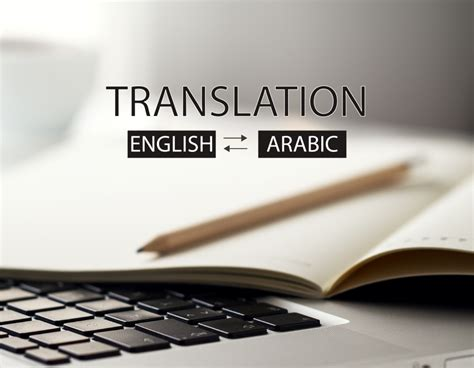 Translation To by Writing And Translation Arabic Translation