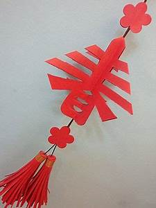 paper cutting patterns spring and patterns on pinterest With chinese new year paper cutting template