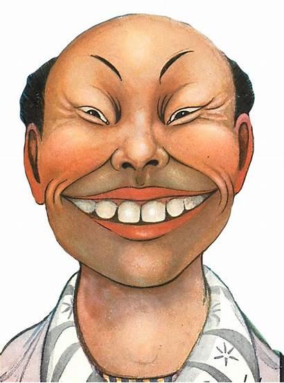 Chinese Funny Face China Smiling Freeto Picsart