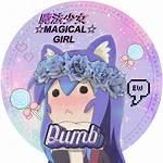 Aesthetic Icon Pastel Neko Anime Icons Transparent