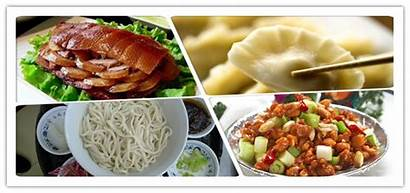 Beijing Chinese Western Restaurant French Italy Learn