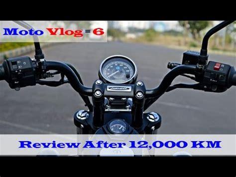 Honest Review After 12,000 Km With Bajaj Avenger Street
