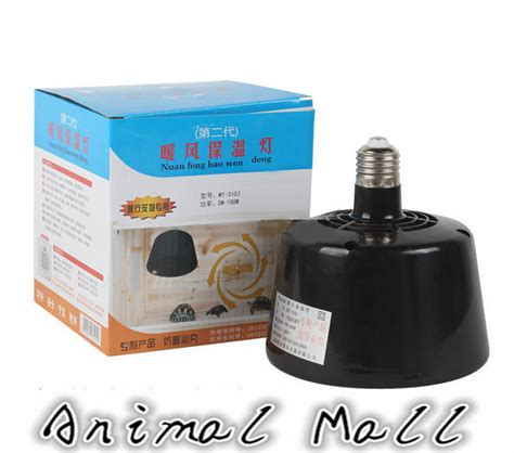 Reptile Heat Ls Cheap by Popular Turtle Heating L Buy Cheap Turtle Heating L