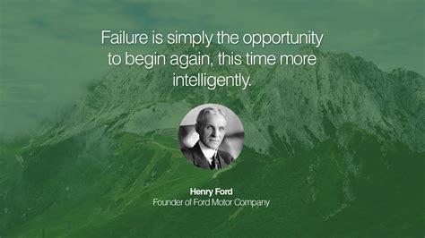 Inspirational Entrepreneur Quotes Famous