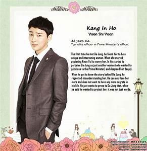 Yoon Shi Yoon �... Yoon Shi Yoon Quotes