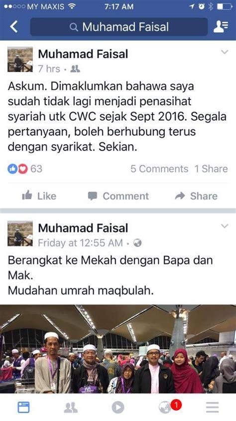 penasihat syariah arba letak jawatan skrip hir sama